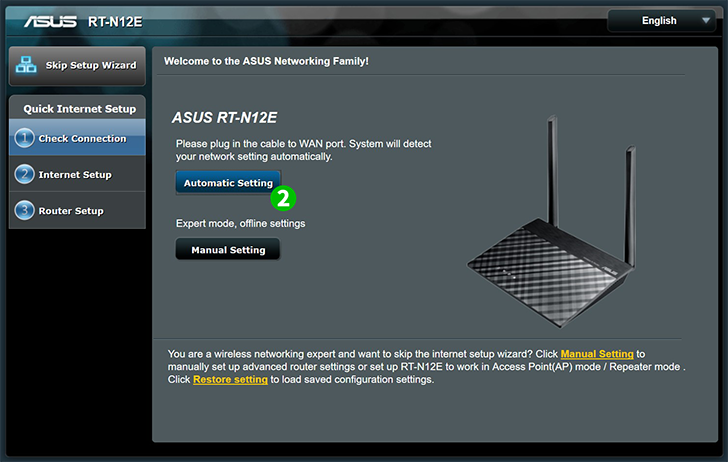 Router setup ASUS RT-N12E, Step 2